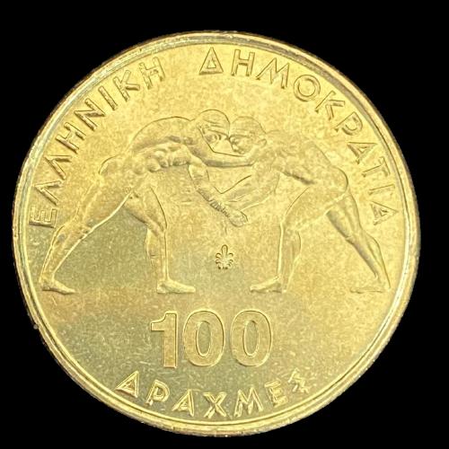 Moeda Grécia 100 dracmas, 1999 45° Campeonato Mundial de luta Grego-Romana, Atenas 1999