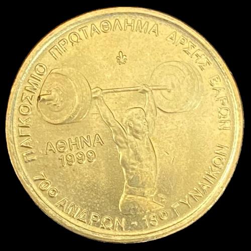 Moeda Grécia 100 dracmas, 1999 Campeonato Mundial de Halterofilismo Atenas 1999