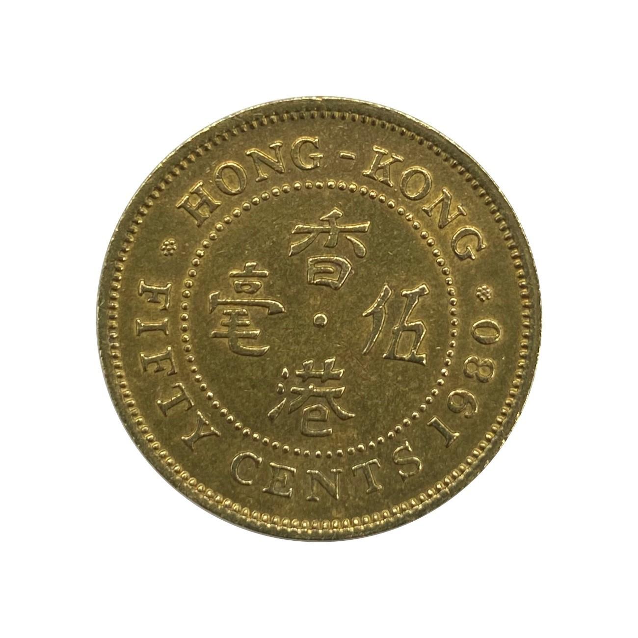Moeda Hong Kong 50 Cents 1980 MBC