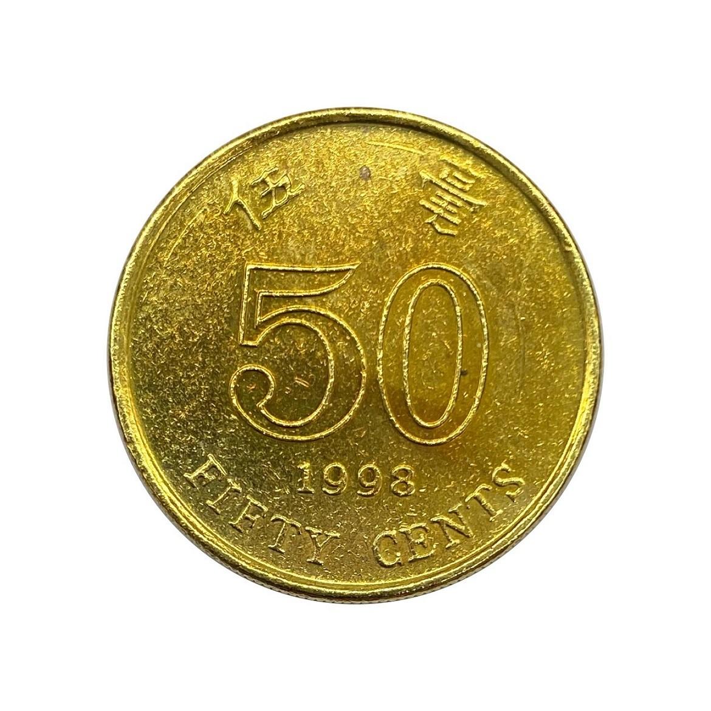 Moeda Hong Kong 50 Cents 1998 MBC