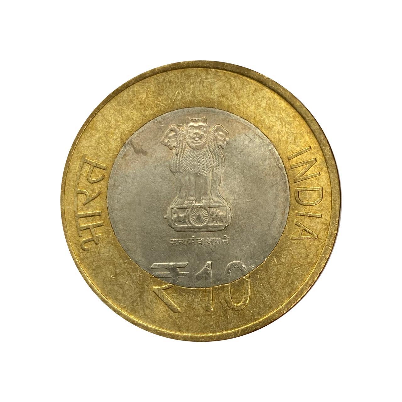 Moeda Índia Comemorativa 10 Rúpias 2012 SOB