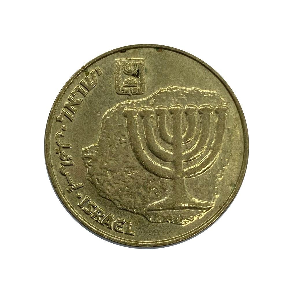Moeda Israel 10 Agorot MBC