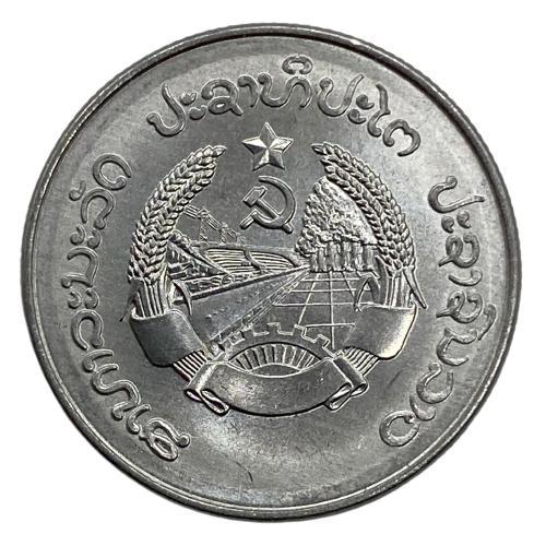 Moeda Laos 10 att, 1980