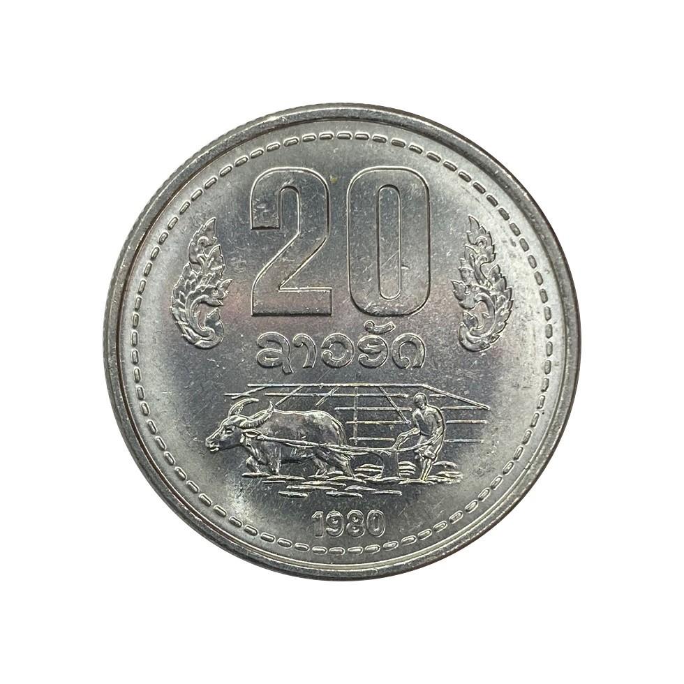 Moeda Laos Fauna 20 Att 1980 FC