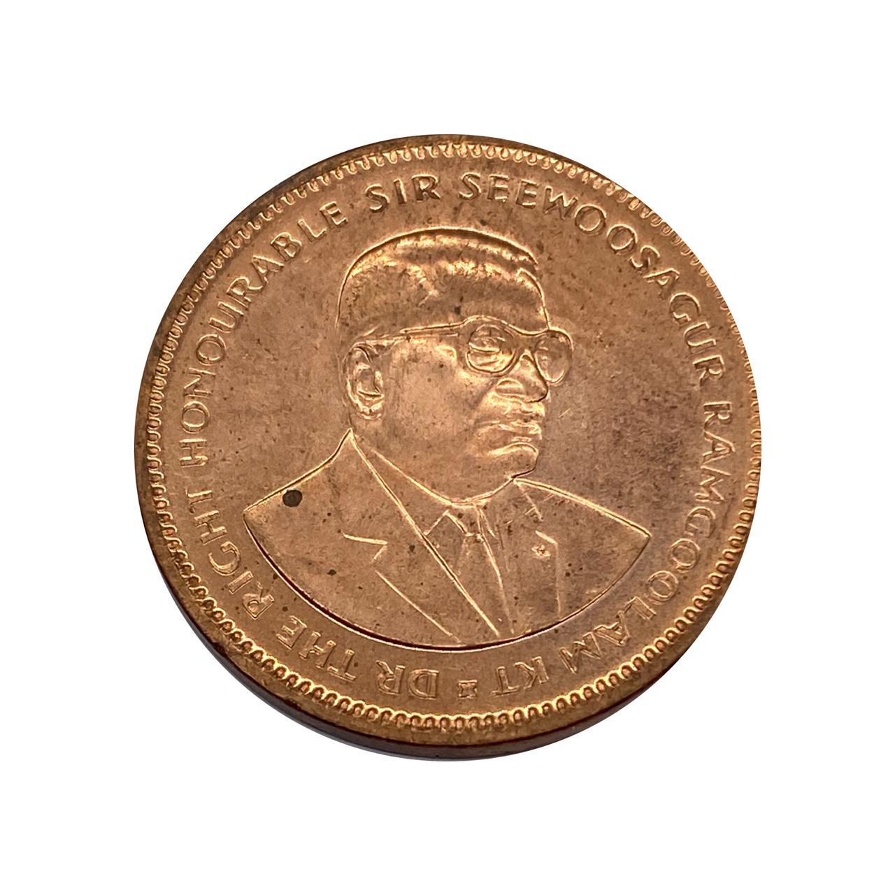 Moeda Mauricio 5 Cêntimos 2012 SOB
