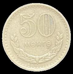 Moeda Mongólia 50 Mongo 1981 SOB