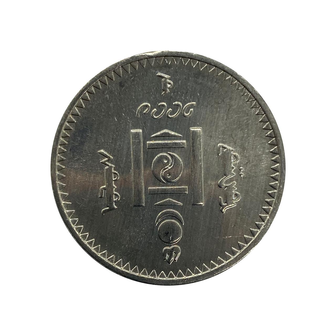 Moeda Mongólia 50 Tugrik 1994 SOB