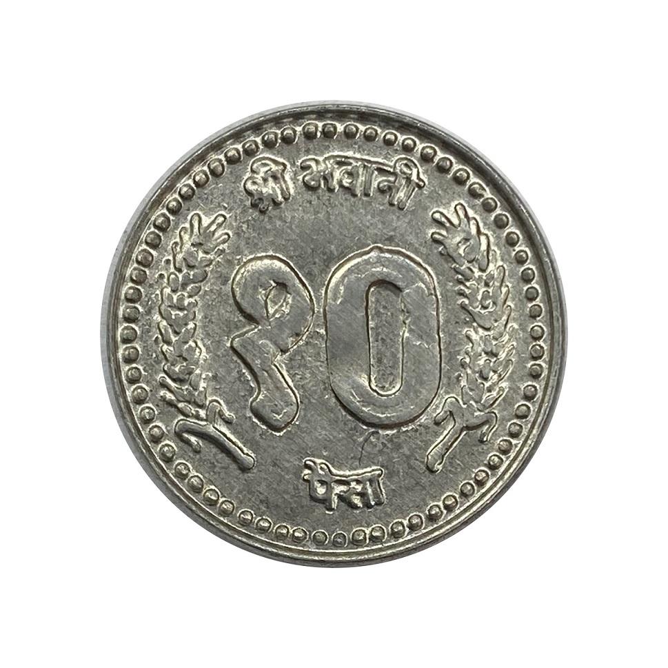 Moeda Nepal 10 Paisa SOB