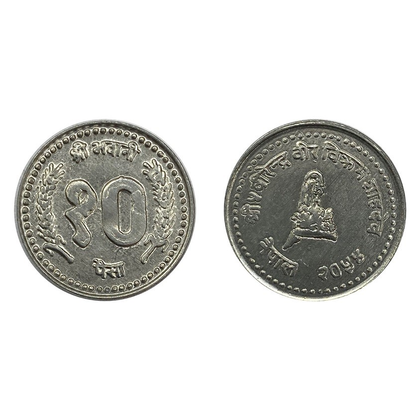 Moeda Nepal