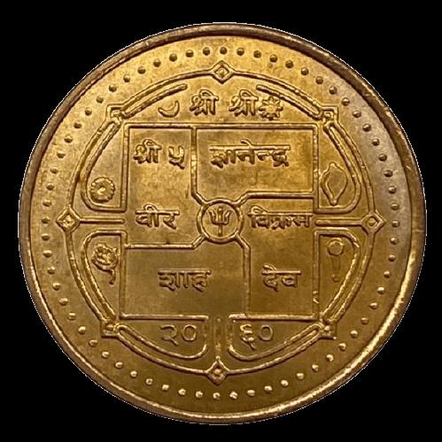Moeda Nepal 2 Rúpias 2003 SOB