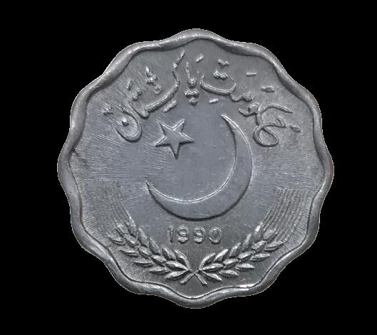 Moeda Paquistão 10 Paisa 1990 MBC