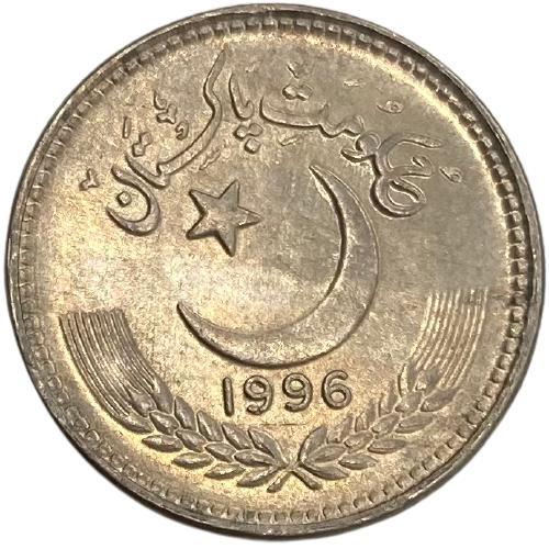 Moeda Paquistão 25 paisa, Período 1981-1996