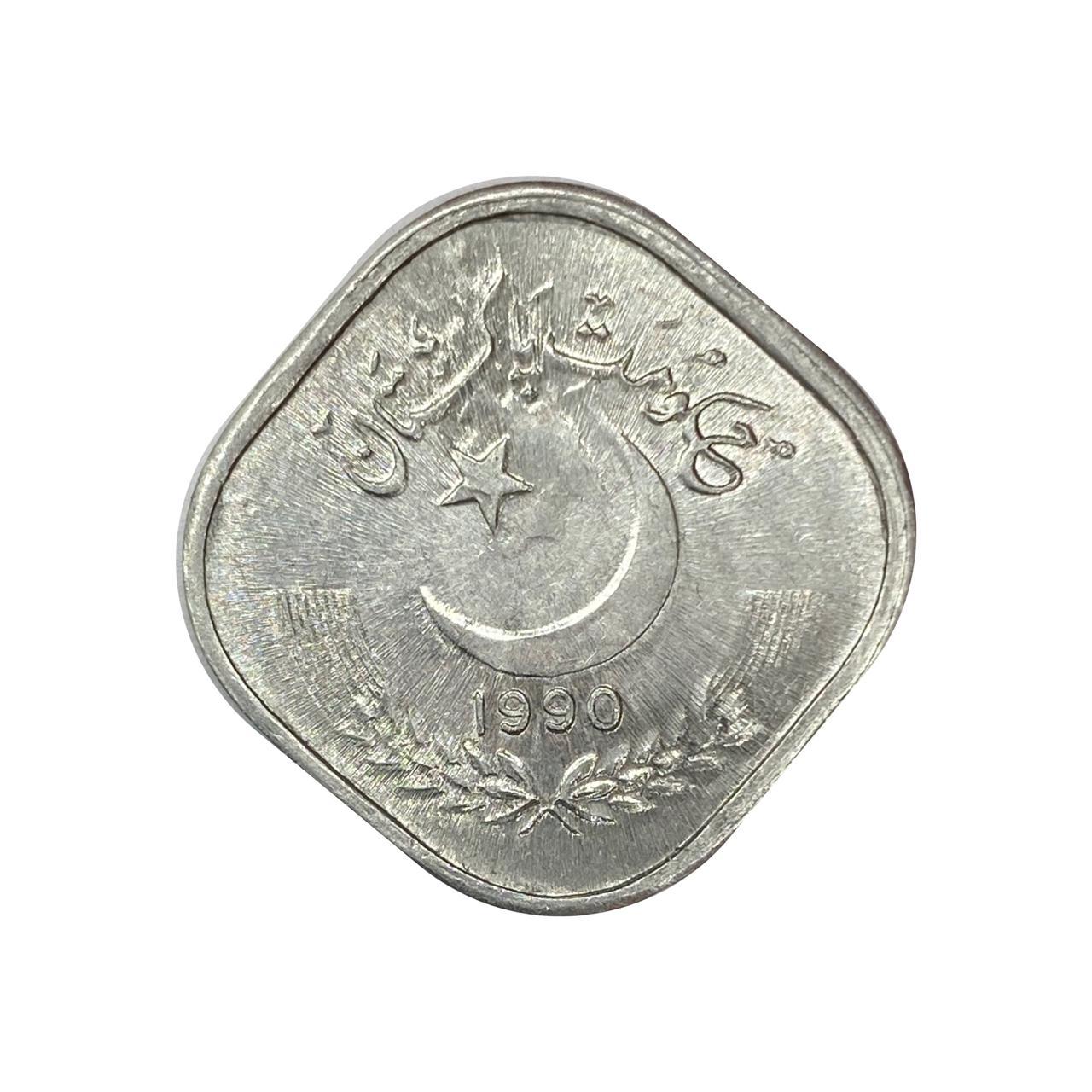 Moeda Paquistão 5 Paisa 1990 FC
