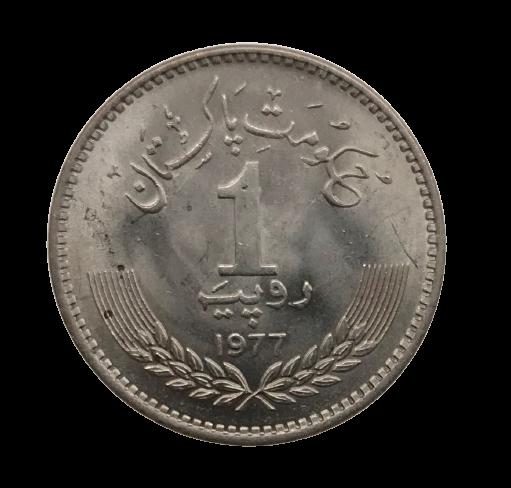 Moeda Paquistão Comemorativa 1 Rúpia MBC
