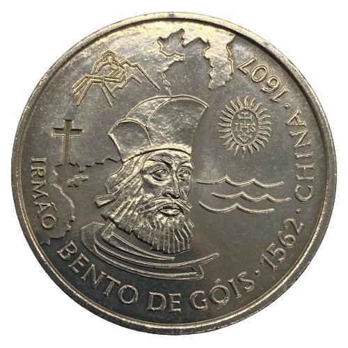 Moeda Portugal 200 Escudos 1997 VIII Descobrimentos - A Missionação Cristã e os Descobrimentos: Irmão Bento Góis