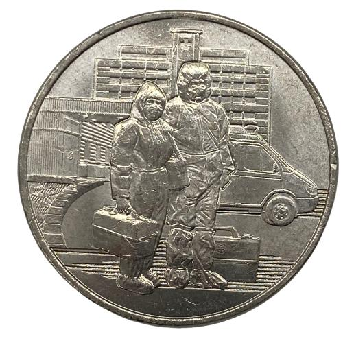 Moeda Rússia Covid 25 rublos, 2020-Trabalhadores de saúde
