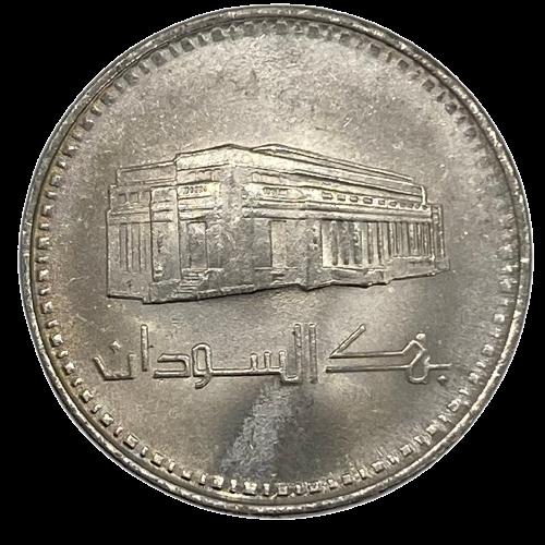 Moeda Sudão 50 Qirsh 1989 SOB