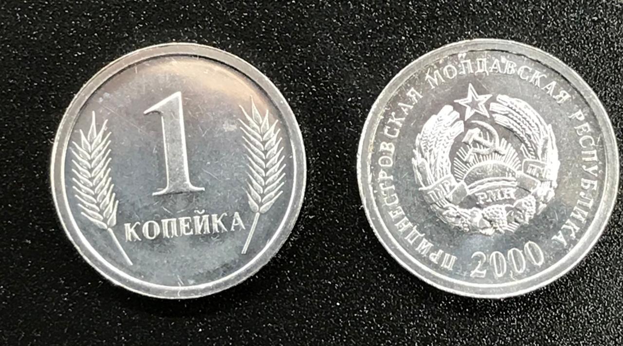 Moeda Transnístria 1 kopek (2000)