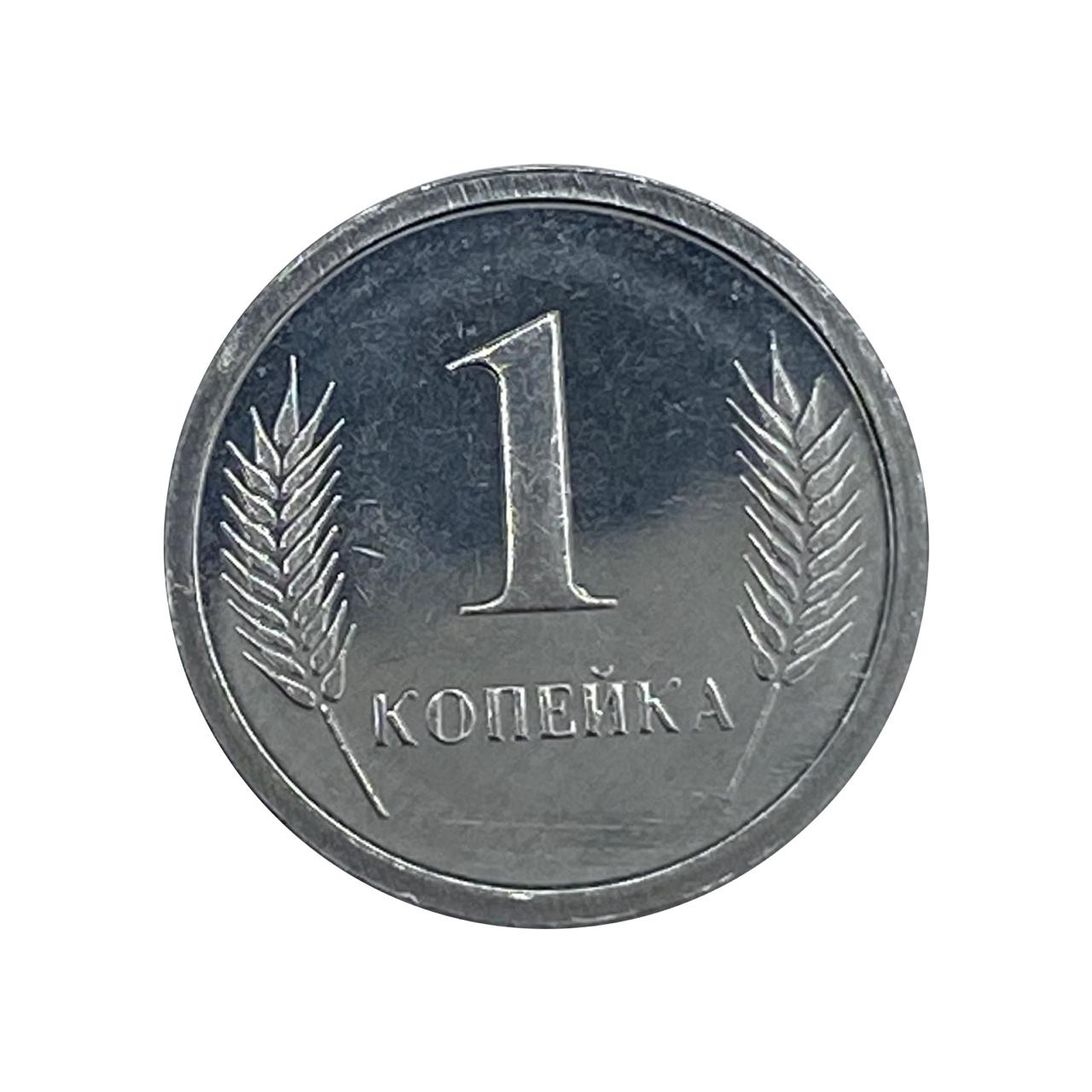 Moeda Transnistria 1 kopek (2000) FC