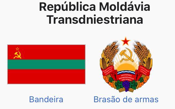 Moeda Transnitria 2017 Comemorativa 25° Organismo Aduaneiro da Transnitria