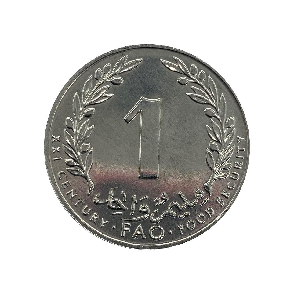 Moeda Tunísia FC