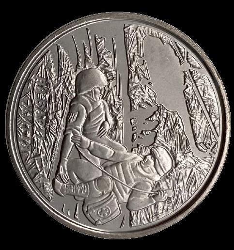 Moeda Ucrânia 10 hryvnias 2019  Comemorativa  Na Guarda da Vida