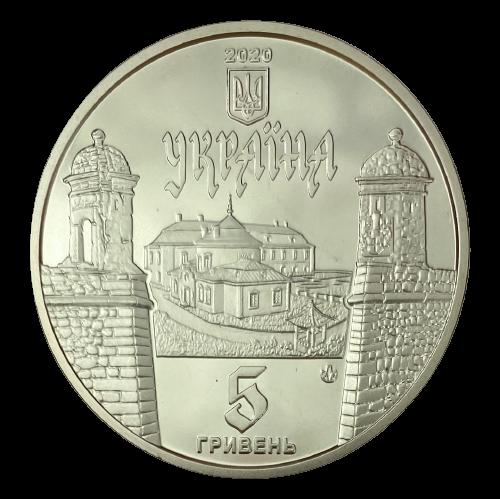 Moeda Ucrânia Castelo Zolovich 5 Hryvnias 2020 PROOF