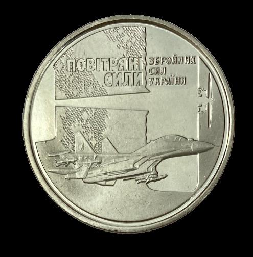 Moeda Ucrânia Forças Armadas Aéreas 10 Hryvnias 2020 PROOF