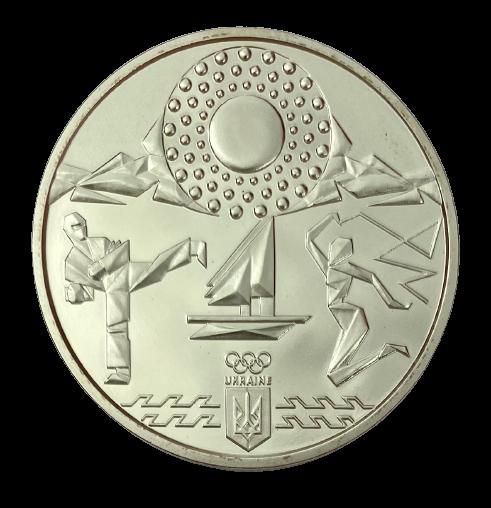 Moeda Ucrânia XXXII Jogos Olímpicos de Verão - Tóquio 2 Hryvni 2020 PROOF