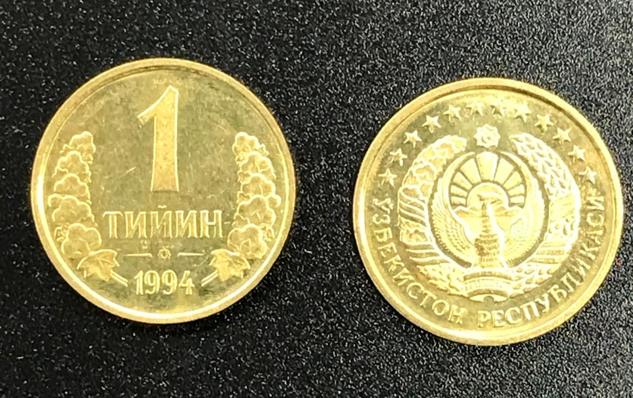 Moeda Uzbequistão 1 tiyin (1994)