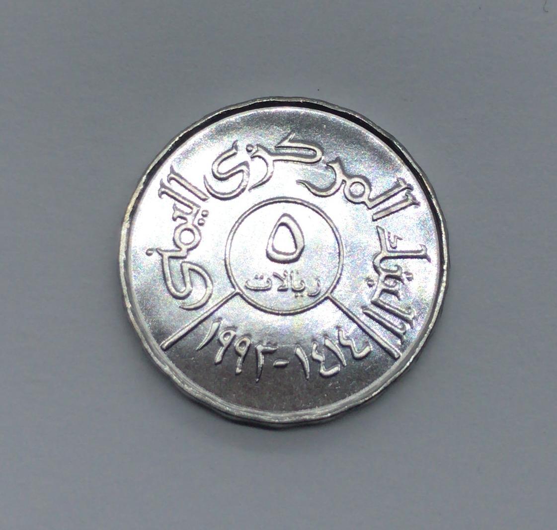 Moeda Yemen 5 Rials 1993 FC