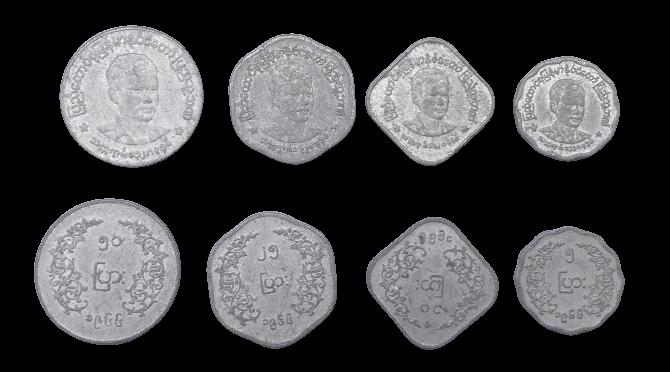 Set de Moedas Birmânia Alumínio SOB