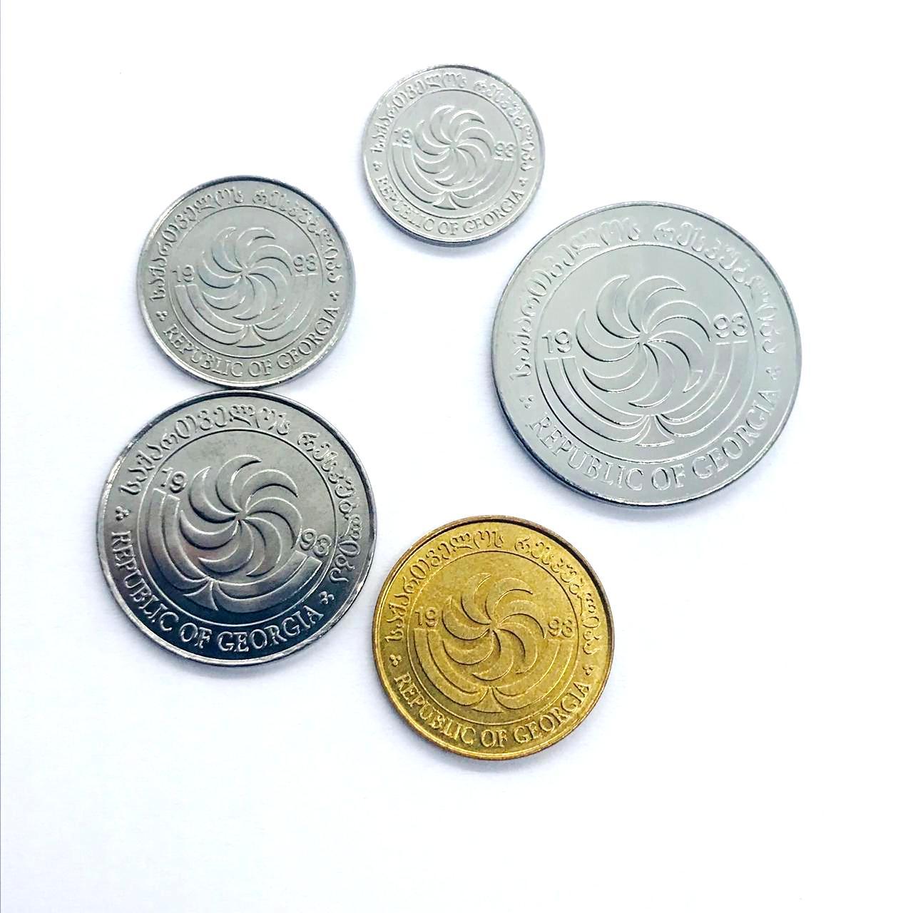 Set de moedas Georgia 1998-  5 moedas