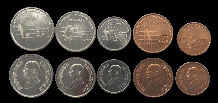 Set de Moedas Jordânia 1996 SOB