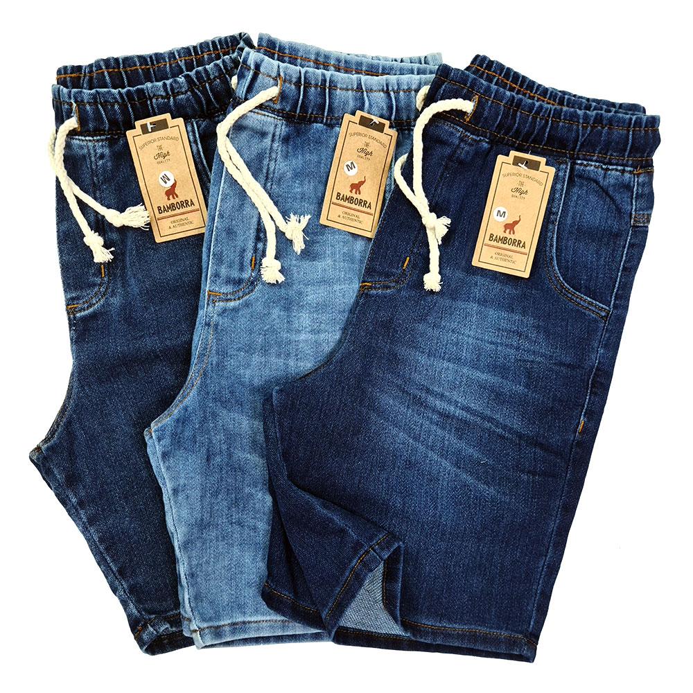 Kit Short Jeans Masculino Mauricinho Com 3 Unidades