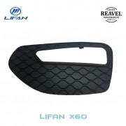 Acabamento da Luz da Seta Esquerda - Lifan X60