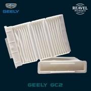 Filtro de Ar -  Geely GC2