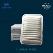 Filtro de Ar - Lifan 530