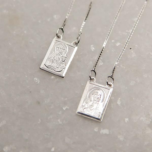 Escapulário de Prata 925 60cm Sagrado Coração de Jesus e Nossa Senhora do Carmo