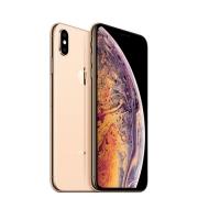 iPhone XS Max , Seminovo 64 GB, Dourado