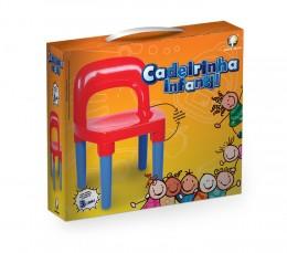 Cadeira Infantil Desmontável - Vermelha e Azul - Monte Líbano
