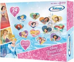 Jogo da Memória - Princesas Disney - Xalingo