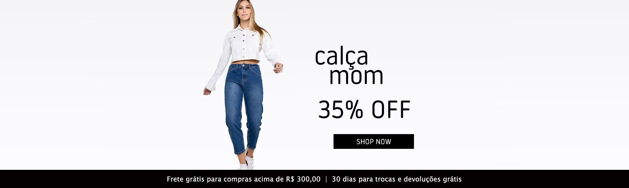 A calça Mom é a queridinha do momento!!!