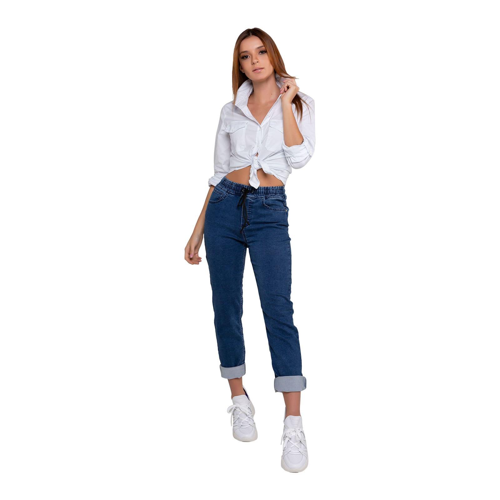 Calça Jeans Feminina Jogger