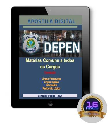 Apostila DEPEN- Analistas e Especialistas - Concurso 2021   DEPEN 2021