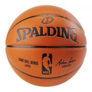 BOLA DE BASQUETE SPALDING NBA GAME BALL SERIES T. 7 - LARANJA