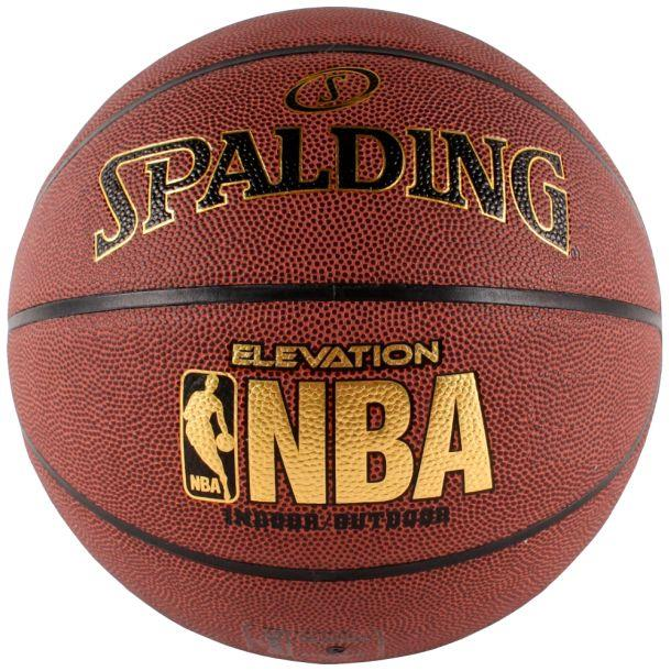 BOLA DE BASQUETE NBA ELEVATION SPALDING - MARROM