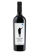 Fausto de Pizzato Cabernet Sauvignon