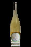 Sirene Blanc Côtes de Gascogne IGP
