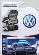 1950 Volkswagen Split Window Beetle - 381397 - R13